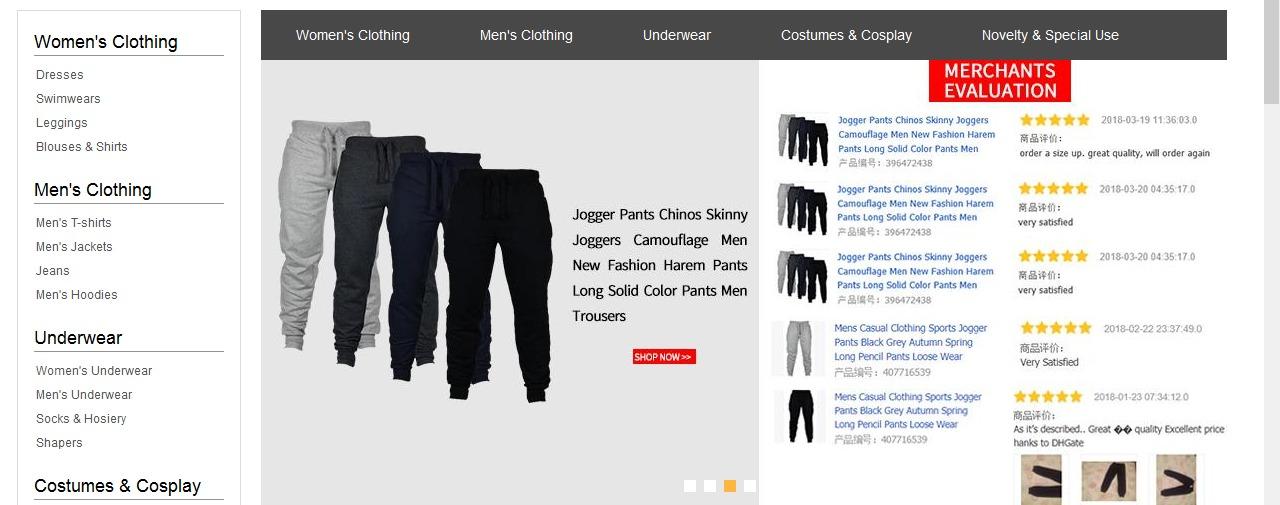 8e726b59d أفضل مواقع تسوق الملابس الرخيصة 2019 - دليل التسوق عبر الانترنت