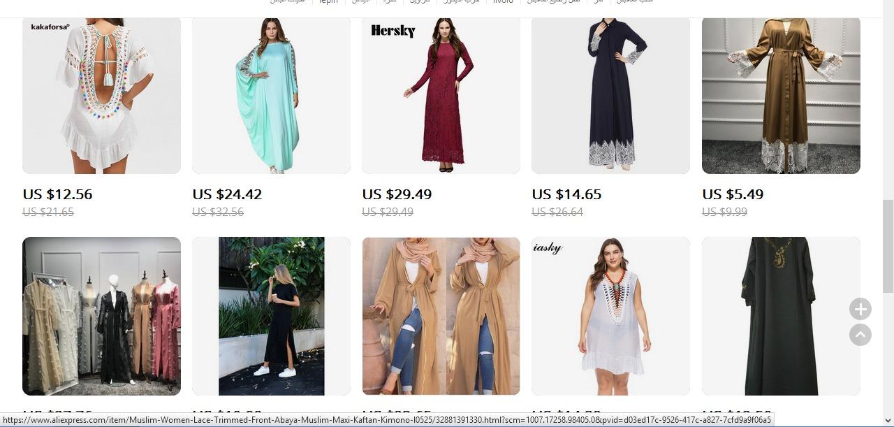 ad8ff6a6d شراء الملابس من موقع علي اكسبرس Aliexpress (شرح الطريقة المضمونة و ...