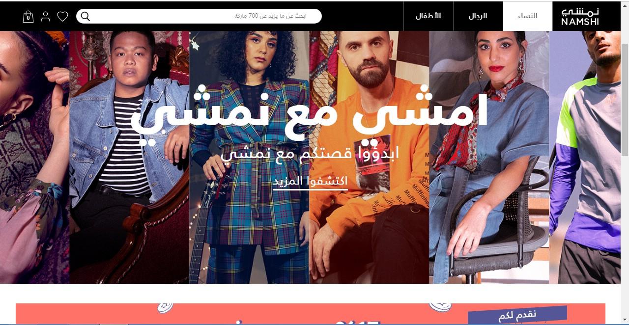 fb9698a95 أفضل مواقع تسوق ماركات أصلية عالمية اونلاين - دليل التسوق عبر الانترنت