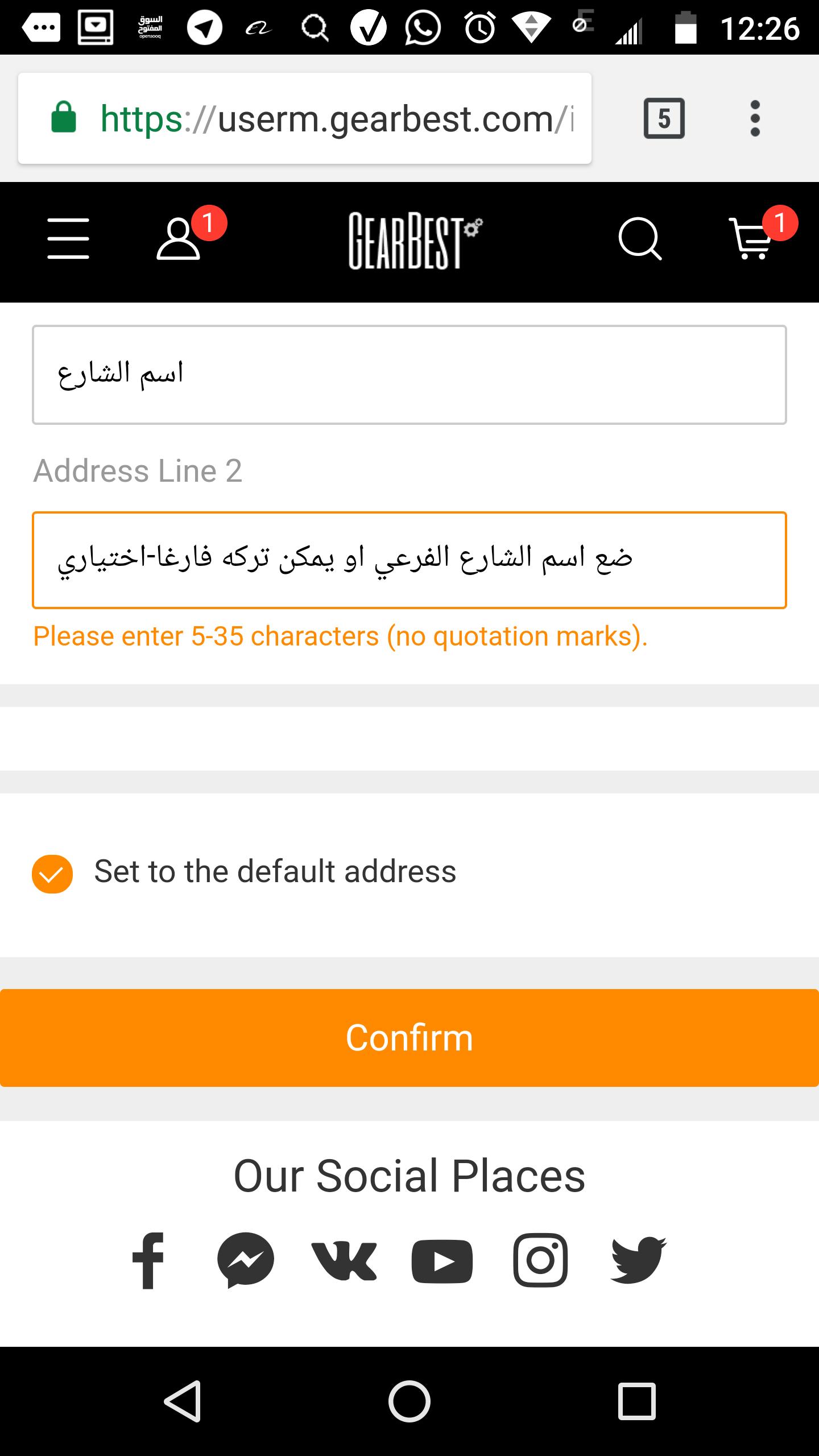 سعر المكنسة الروبوت في السعودية