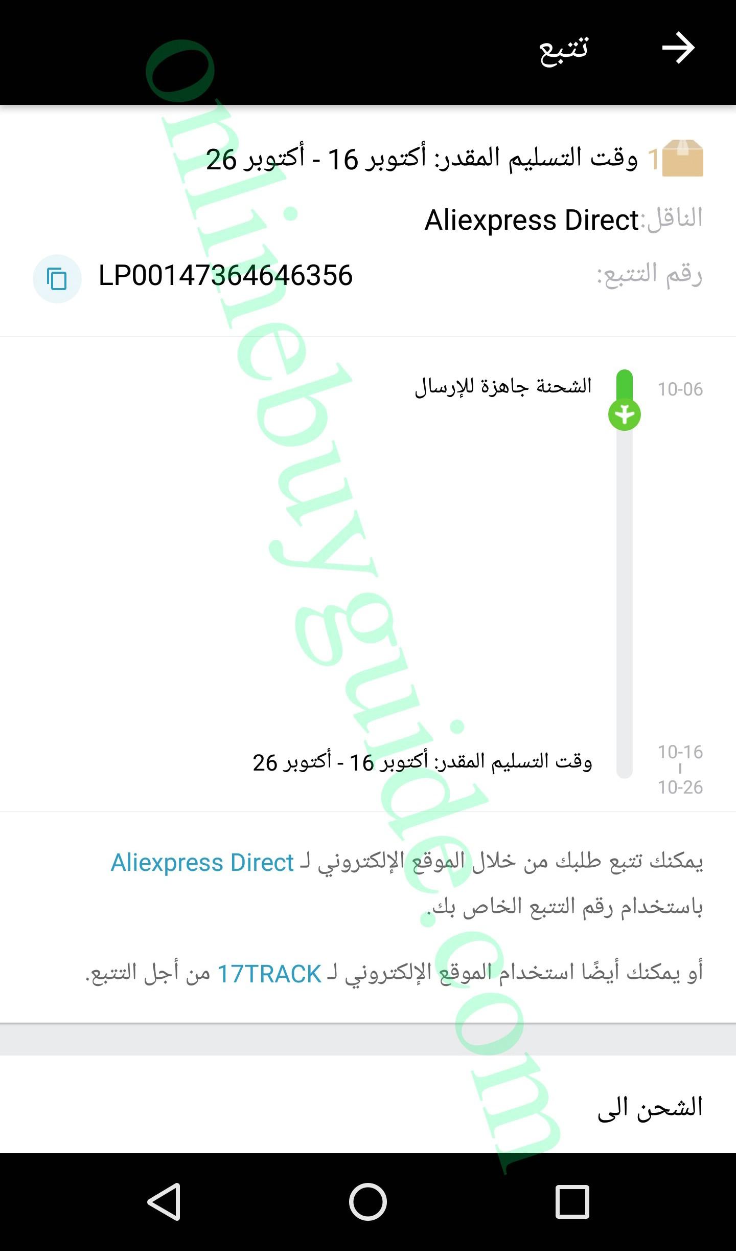 aliexpress direct shipping