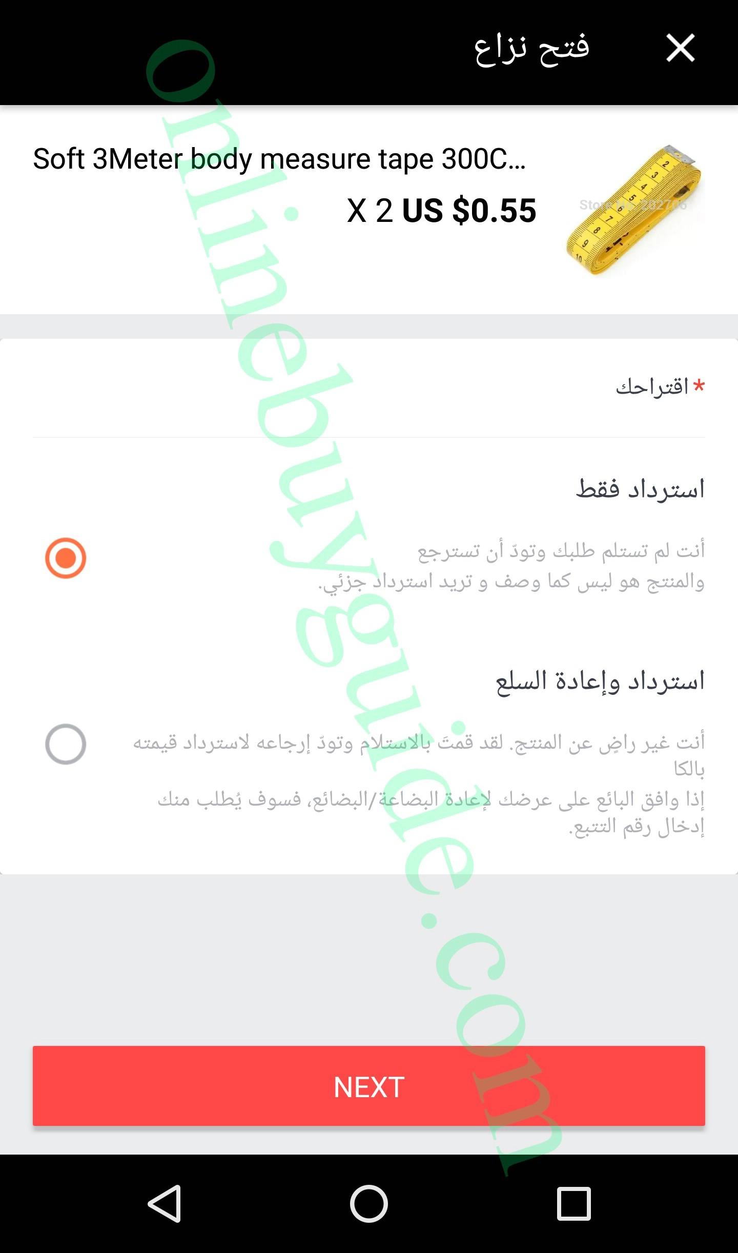 aliexpress direct saudi arabia