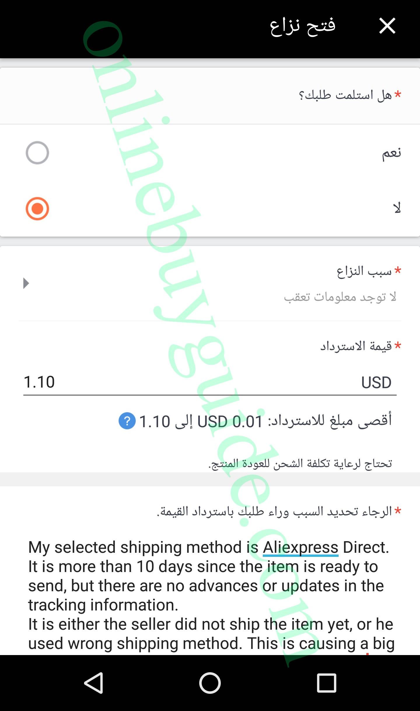 شرح تجربة aliexpress direct 2020